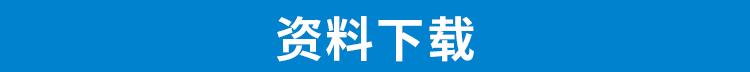 金属材料公司网站模板,金属材料公司网页模板,响应式模板,网站制作,网站建站