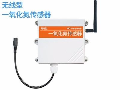 无线型一氧化氮传感器