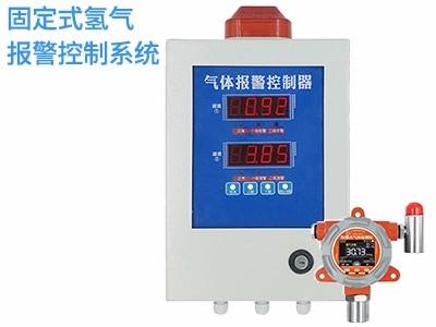 氢气气体报警控制器