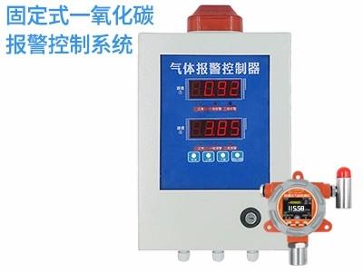 一氧化碳气体报警控制器